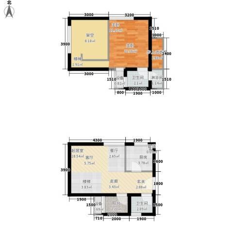 财信弗瑞登1室0厅2卫1厨54.46㎡户型图
