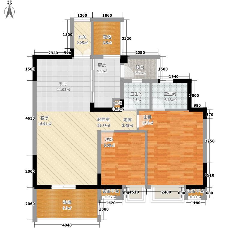 中海龙湾半岛94.00㎡A1型户型2室2厅2卫1厨