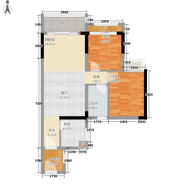 隆鑫印象城邦75.12㎡5栋楼标准层F1户型2室2厅1卫1厨
