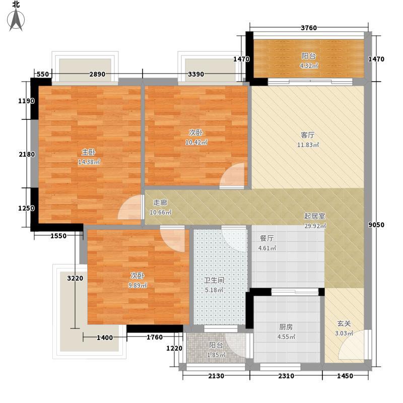 新裕大厦新裕大厦3室户型3室
