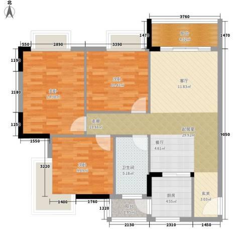 新裕大厦3室0厅1卫1厨113.00㎡户型图