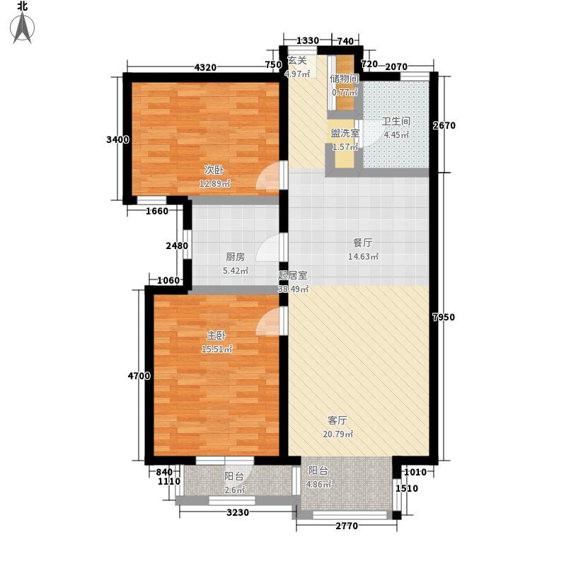 乐成国际1号楼标准层E户型2室2厅1卫1厨