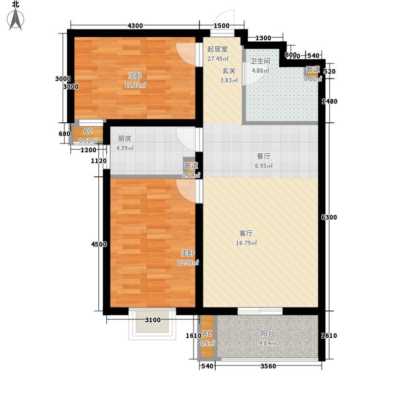 恒嘉・拉德芳斯本世家7.50㎡17号楼A2户型2室2厅1卫1厨