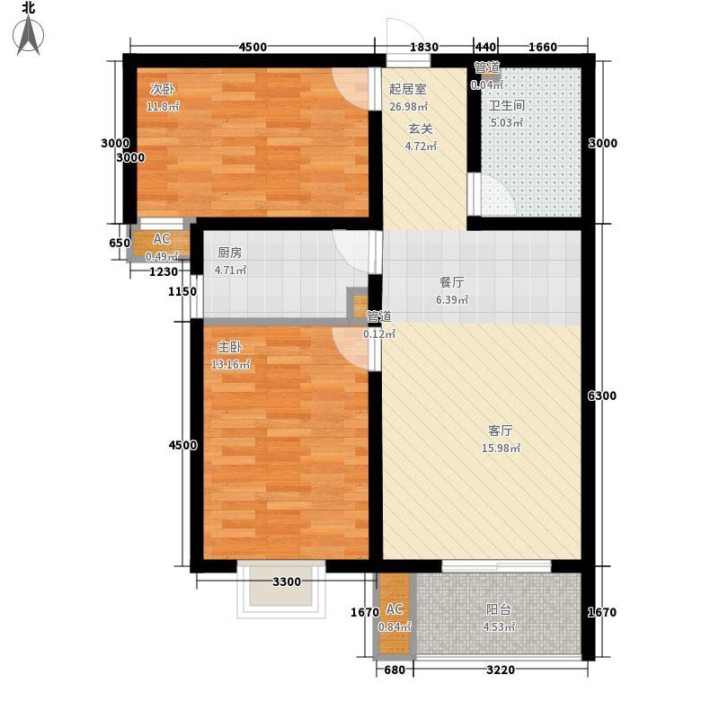 恒嘉・拉德芳斯本世家17号楼C2户型2室2厅1卫1厨