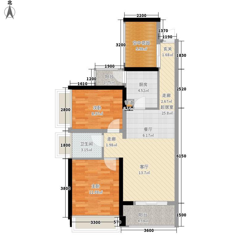 中信领航81.00㎡7栋A02户型2室2厅1卫1厨