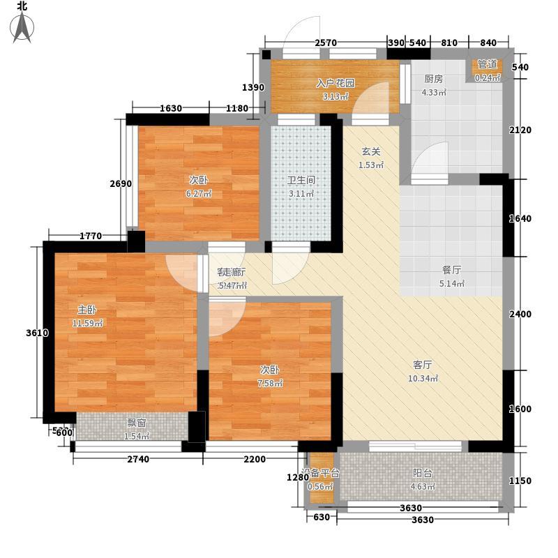 北新上锦84.57㎡一期1栋标准层A3户型3室2厅1卫1厨
