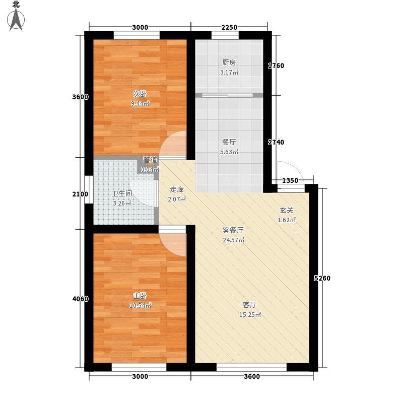 昌和・岭秀74.60㎡2号3号楼D1标准层户型2室2厅1卫1厨