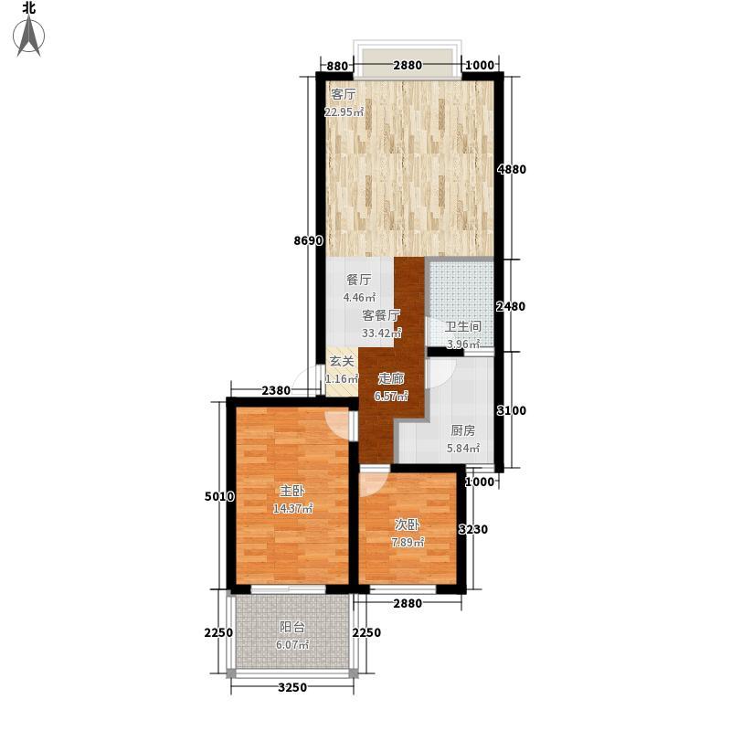 东方苑83.75㎡东方苑户型图C小康之家2室2厅1卫1厨户型2室2厅1卫1厨