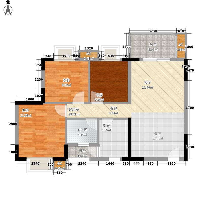 观府壹号94.00㎡观府壹号户型图高层A2户型3室2厅1卫1厨户型3室2厅1卫1厨