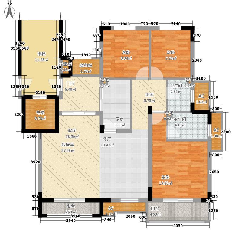 威尼斯水城117.00㎡十四街区花园洋房C4户型3室2厅2卫1厨