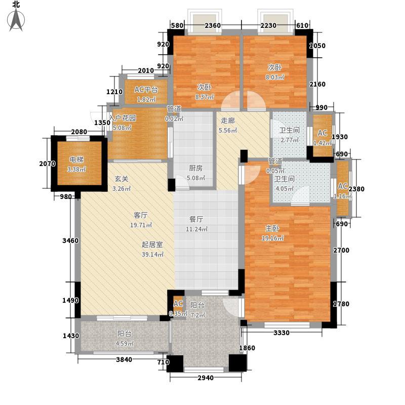 威尼斯水城130.00㎡十四街区15幢2层C-2户型3室2厅2卫1厨