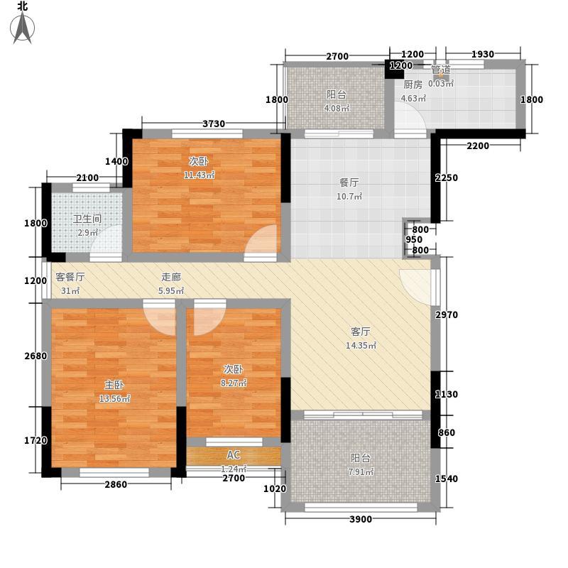 资江明珠18.00㎡3#楼A户型3室2厅1卫1厨