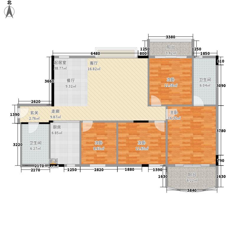新燕花园三期127.80㎡4房2厅户型4室2厅2卫1厨