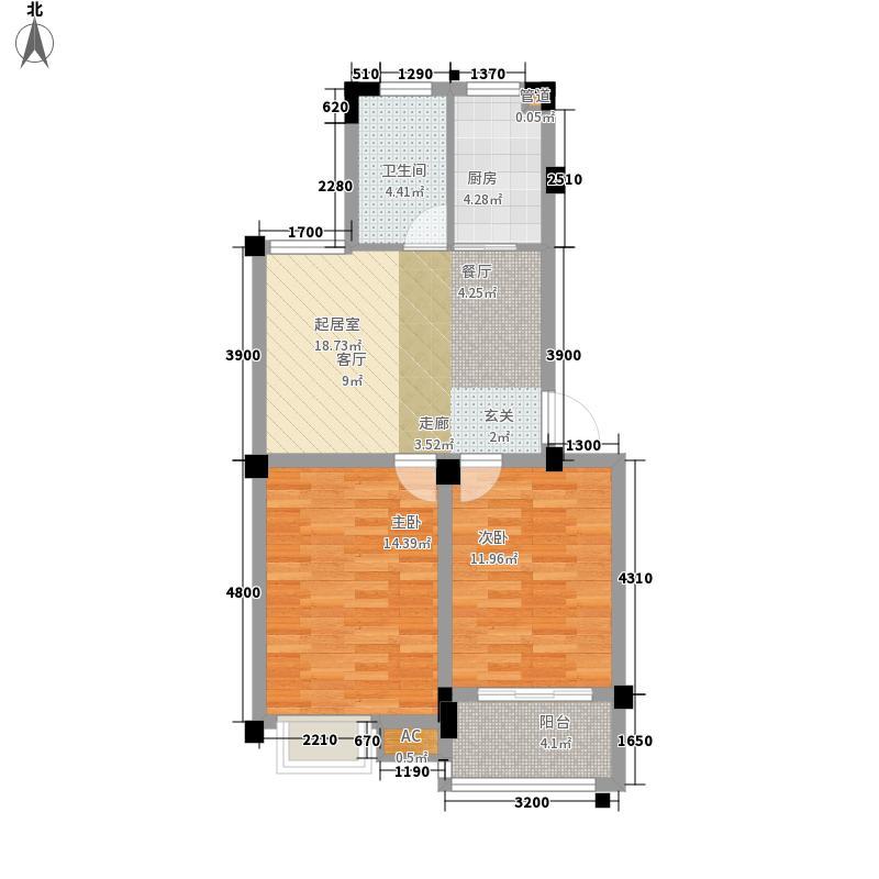 锦绣人家75.00㎡锦绣人家户型图Z2室2厅1卫1厨户型2室2厅1卫1厨