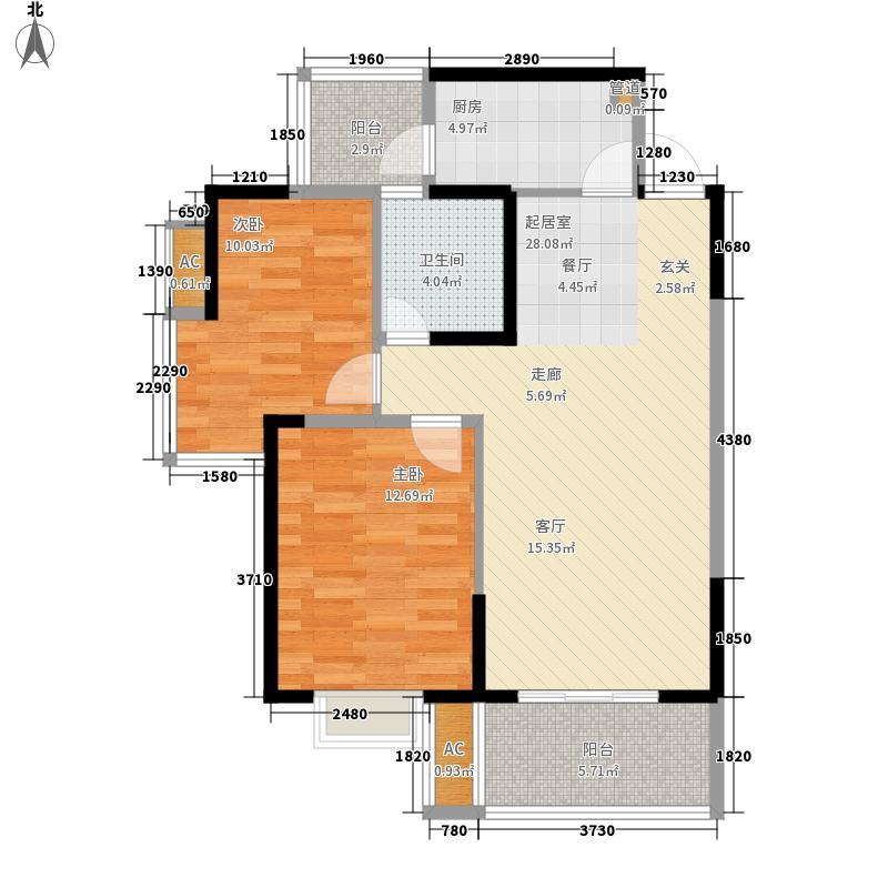 蜀光新城87.53㎡二期3单元-5户型2室2厅1卫1厨