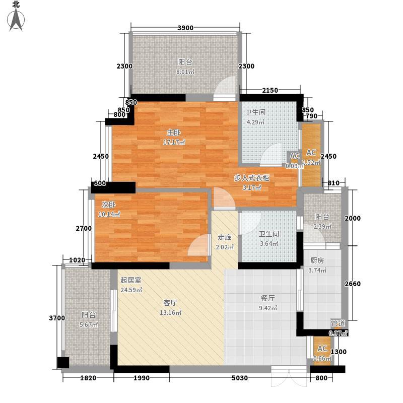 都城雅颂居95.00㎡一期1、2、3、4、5号楼标准层B2户型