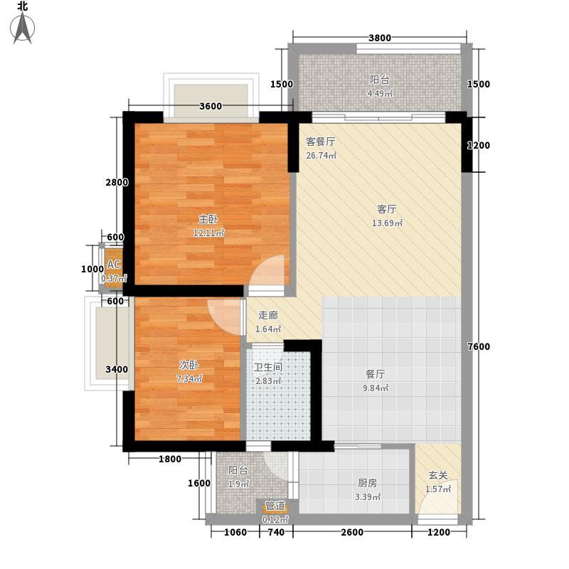 合正锦园二期合正锦园二期户型图户型图2室2厅1卫1厨户型2室2厅1卫1厨