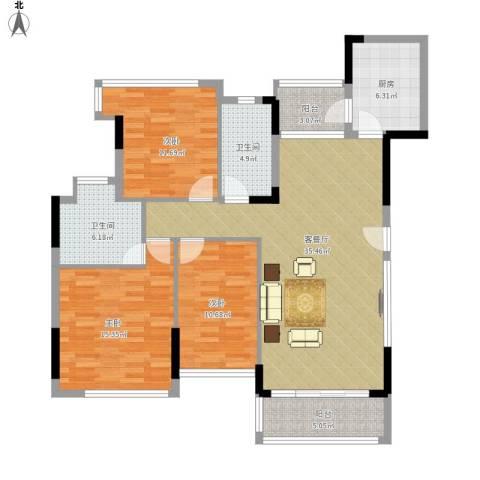金地格林3室1厅2卫1厨139.00㎡户型图