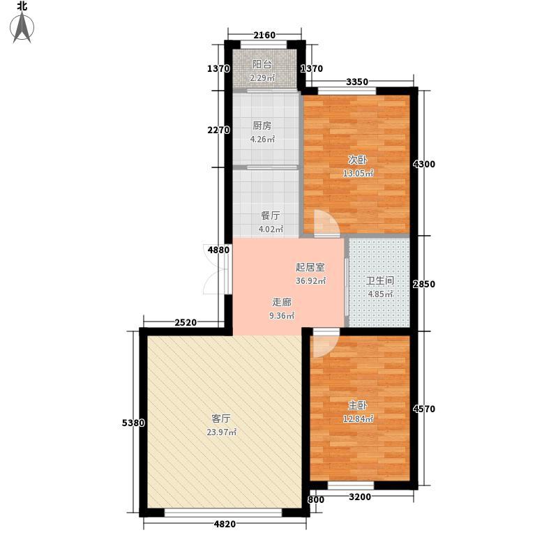 阳光帝景92.02㎡阳光优客户型2室2厅1卫1厨
