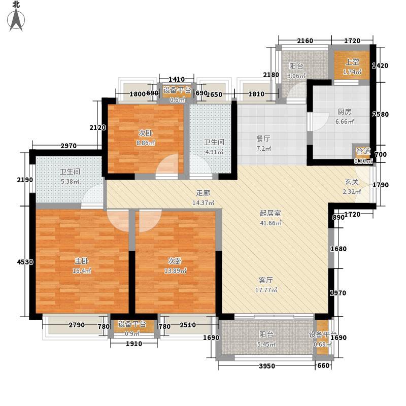 红星国际广场128.00㎡户型3室2厅