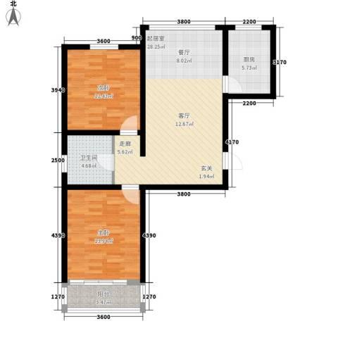 国际新城2室0厅1卫1厨98.00㎡户型图