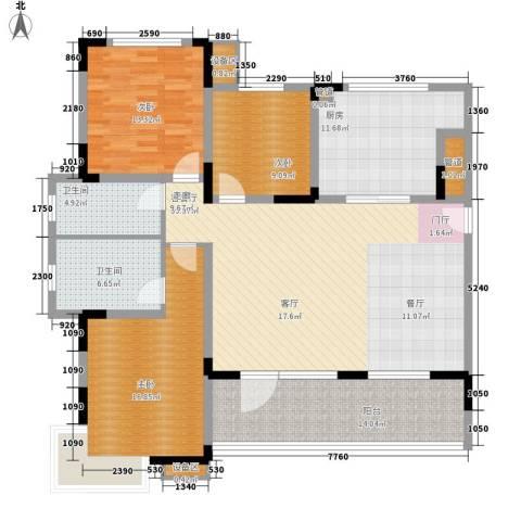泰达风景3室1厅2卫1厨136.00㎡户型图