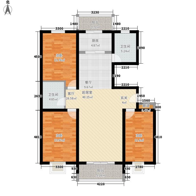 凤凰春城133.87㎡凤凰春城户型图H户型(已售完)3室2厅2卫1厨户型3室2厅2卫1厨