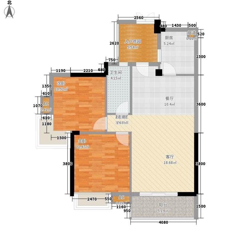 翡翠绿洲91.00㎡凡尔赛·宫二期N型02户型2室2厅
