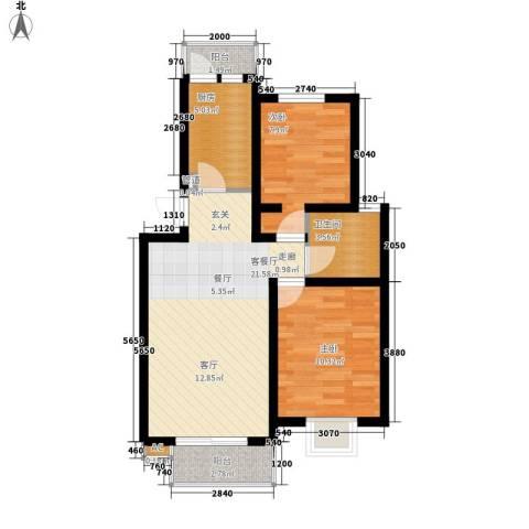 定福庄西里2室1厅1卫1厨65.00㎡户型图