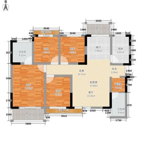 诚兴园4室0厅2卫1厨140.00㎡户型图