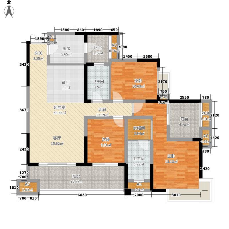 长嘉汇123.24㎡一期5/8号楼标准层1号房户型