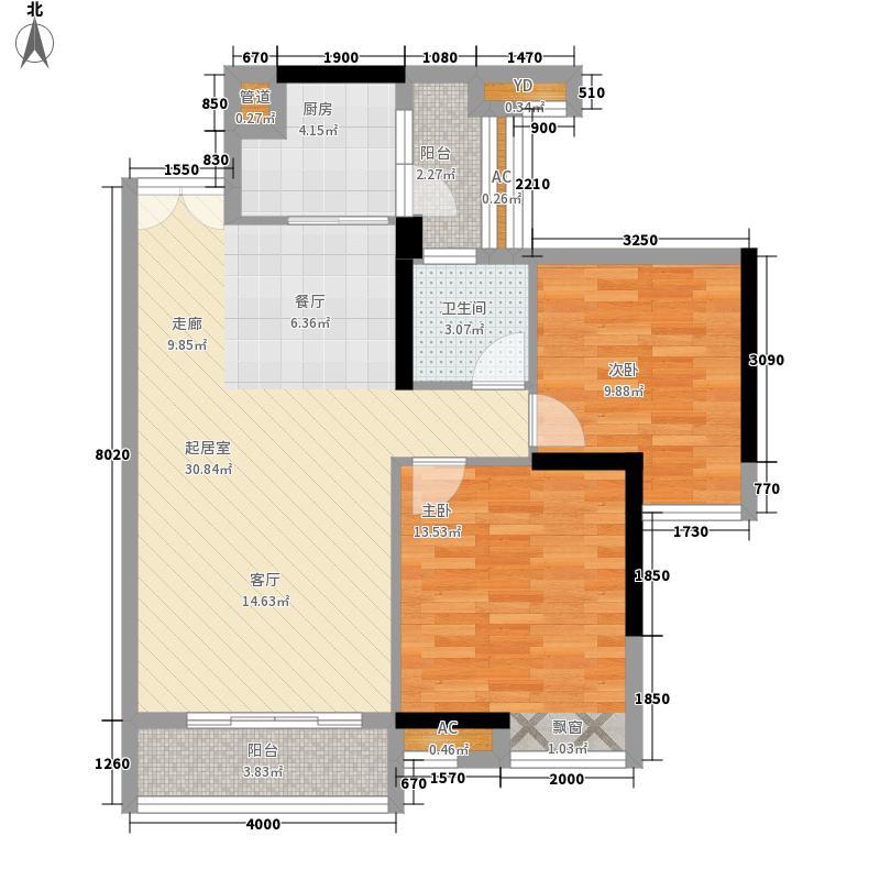 中天未来方舟82.00㎡F4-4栋5栋3、4号户型