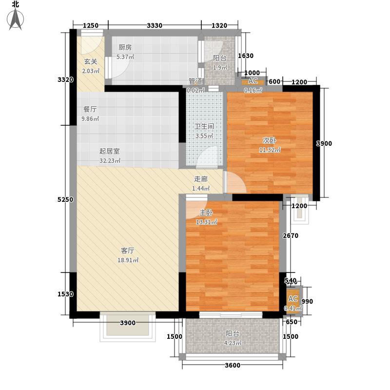 和谐家园94.31㎡和谐家园户型图C3型2室2厅1卫1厨户型2室2厅1卫1厨