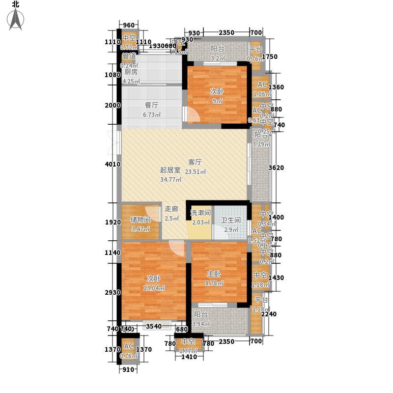 金通・玫瑰园117.10㎡1#2#3#6#7#楼H户型3室2厅1卫1厨