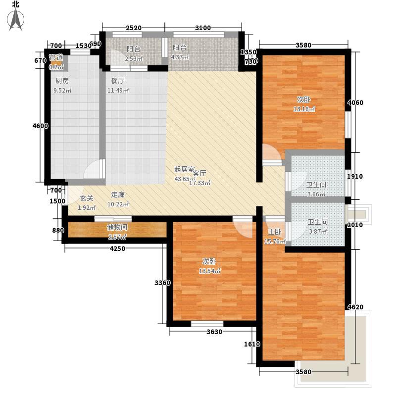 乐成国际1号楼标准层C户型3室2厅2卫1厨