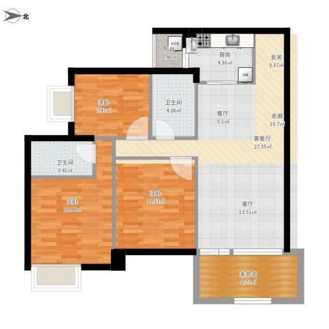 学府1号3室1厅2卫1厨111.00㎡户型图