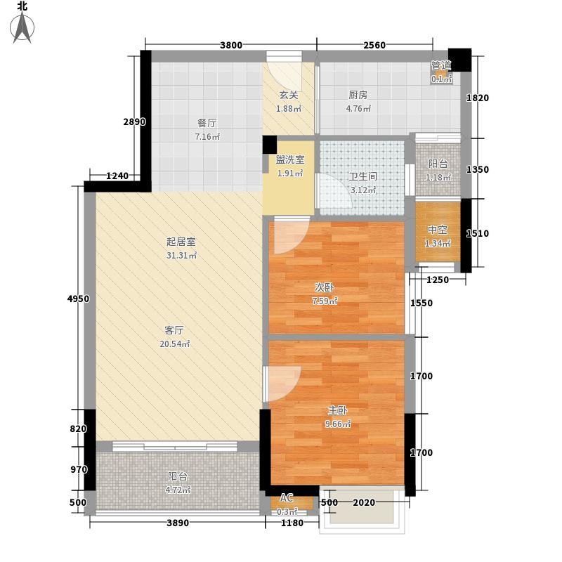 尚筑公馆82.78㎡尚筑公馆户型图4座04户型2室2厅1卫1厨户型2室2厅1卫1厨