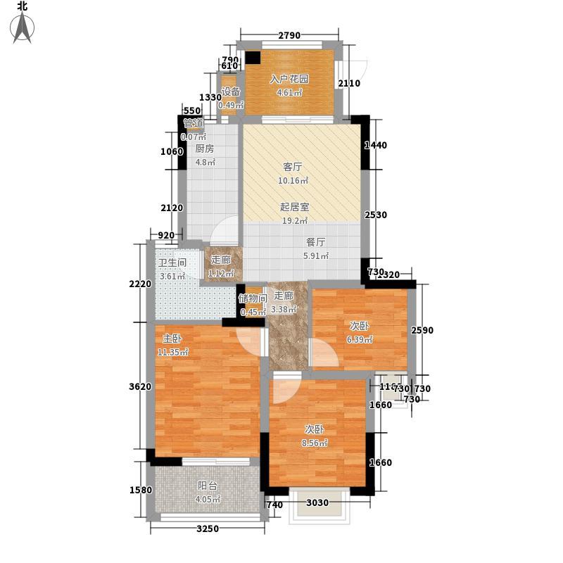 中庚城86.56㎡东郡组团10、13号楼1、2号房M2户型3室2厅