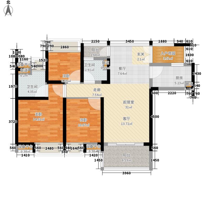 中惠璧珑湾118.00㎡15栋03户型3室2厅