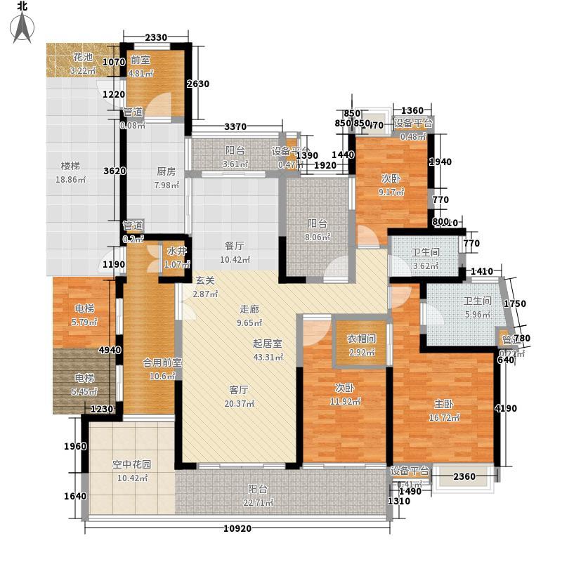 中惠璧珑湾177.00㎡2栋01单位户型3室2厅