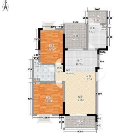 临港新城小区2室1厅1卫1厨121.00㎡户型图