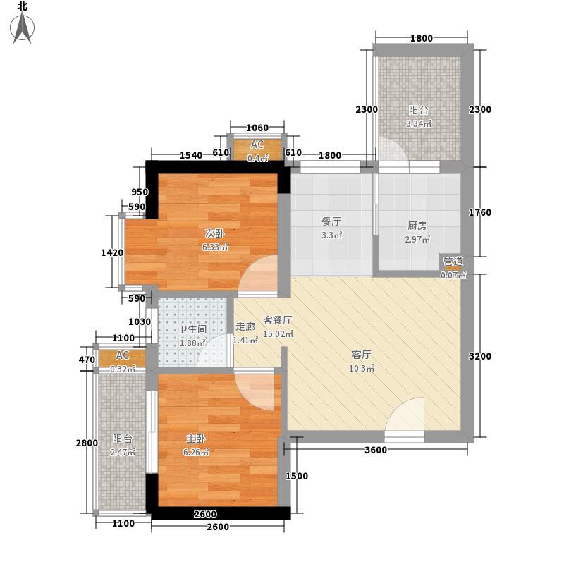 三力公寓57.96㎡13户型2室2厅1卫1厨