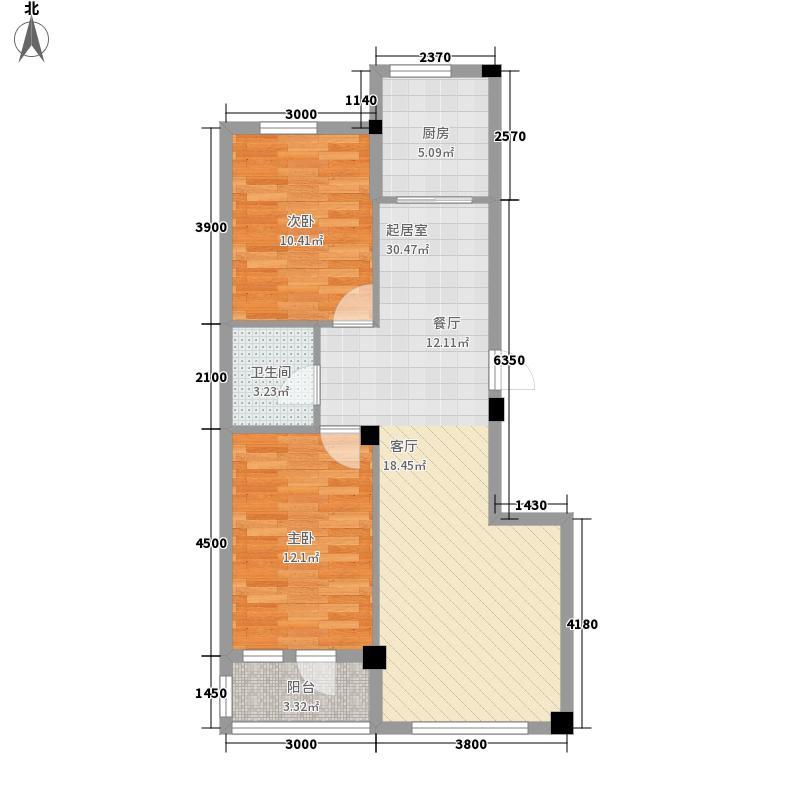 陶然居陶然居户型图高层户型42室2厅户型2室2厅