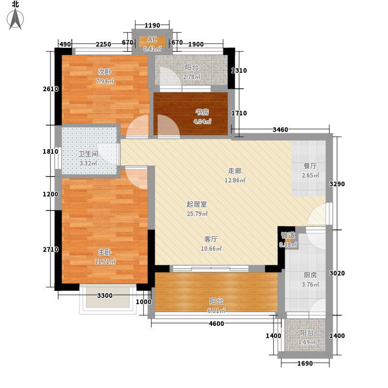 美乐广场1.41㎡一期一批次5号楼标准层B1户型3室2厅1卫1厨
