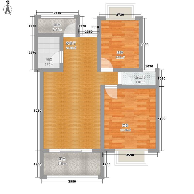 东方紫薇城88.30㎡J2户型2室2厅1卫1厨