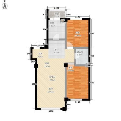 东城宜家2室1厅1卫1厨94.00㎡户型图