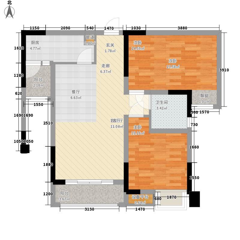 时代锦汇华庭一期1栋标准层A5户型2室2厅1卫1厨