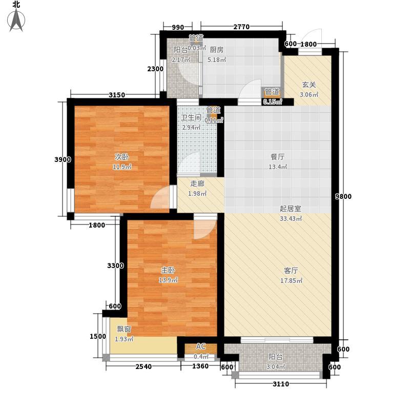 金地大厦C2户型2室2厅1卫1厨