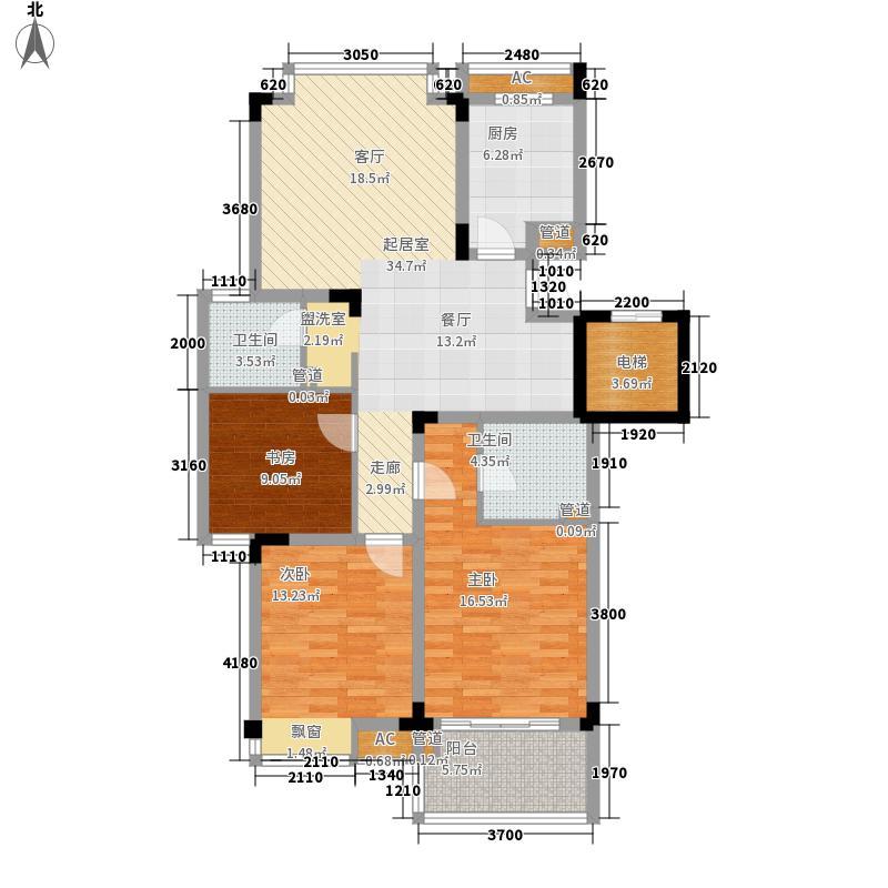 花家地北里户型2室1厅1卫1厨