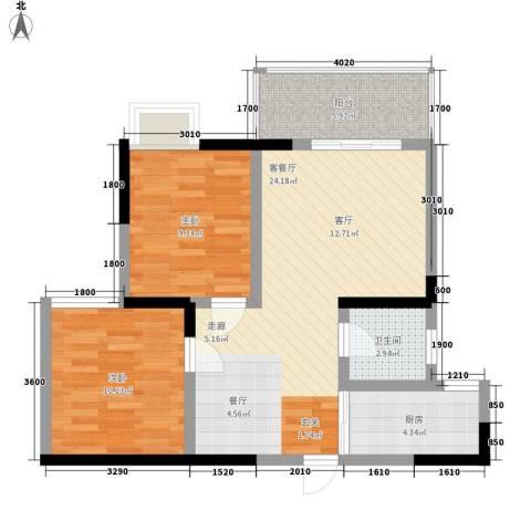 中糖大城小院2室1厅1卫1厨75.00㎡户型图